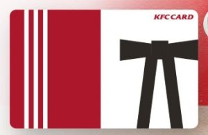 ケンタッキーのKFCカード