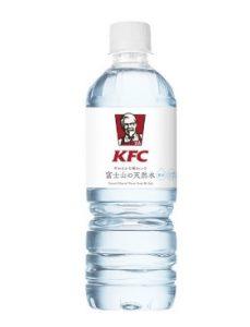 ケンタッキー「KFC富士山の天然水」