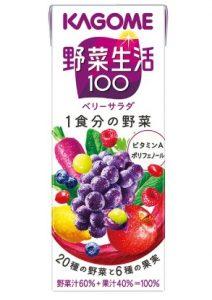 ケンタッキー「KAGOME 野菜生活100」