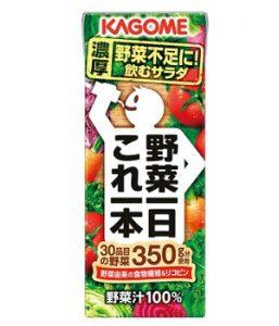ケンタッキー「KAGOME 野菜一日これ一本」